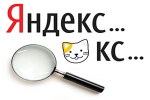 Изменения алгоритма расчета ИКС Яндекса