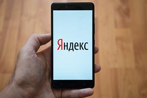 Платформа мобильной медитации Yandex