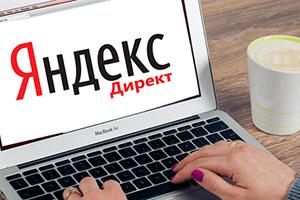 Новая кнопка «Нацеливание» в Яндекс.Директ
