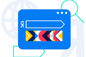 Баннеры на Yandex.ru через Директ