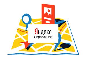 Обновление карточек организаций в Яндекс.Справочнике