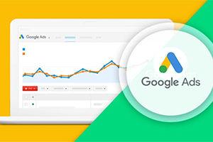 Google Ads: новые возможности анализа отчетов