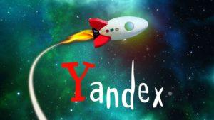 Яндекс.Директ: Турбо-сайты