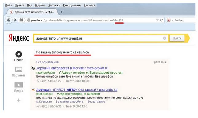 Июньские апдейты Яндекса: отмена ссылочного затрагивает новые тематики