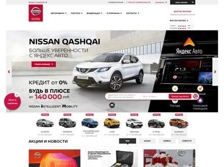 «Восток Моторс» — официальный дилер Nissan