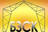 ООО БЗСК (Белгородского завода стальных конструкций)