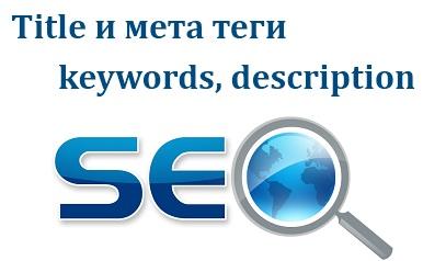 title_description
