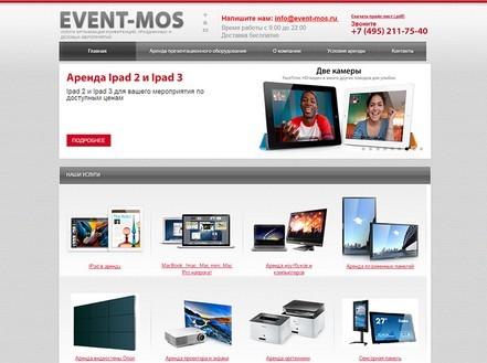 Компания EVENT-MOS.RU