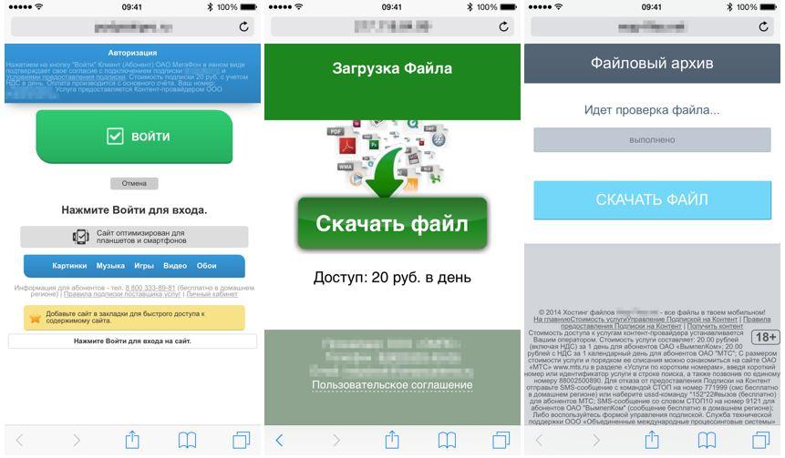mobil-sajt