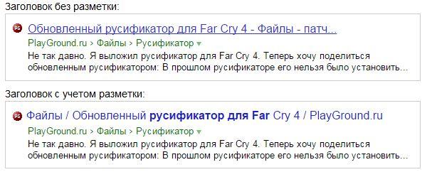 Сниппеты в Яндекс с Open Graph