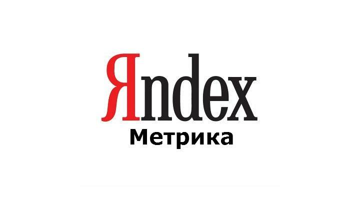 metrika.yandex