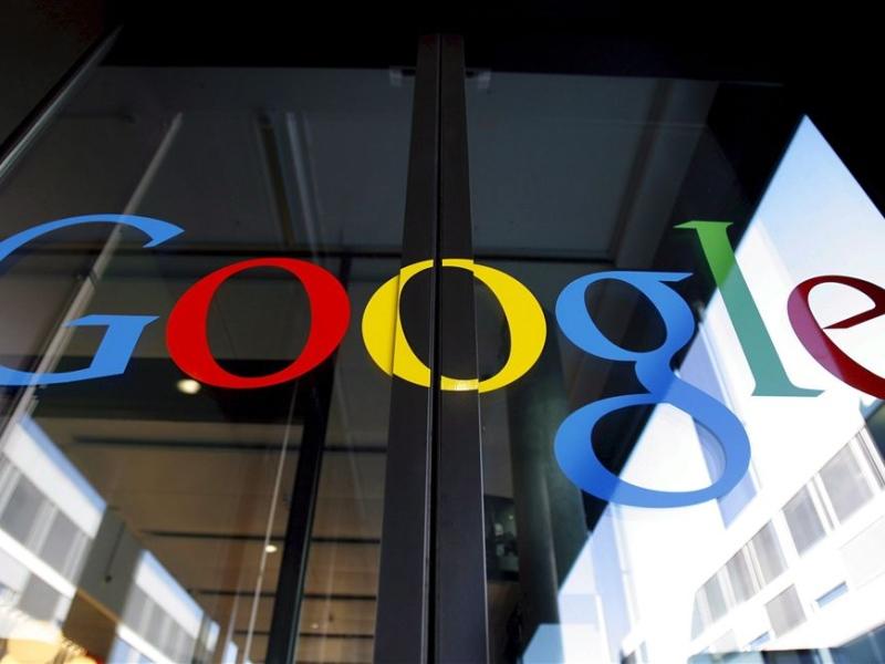 google-kompany