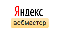 yandex.webmaster
