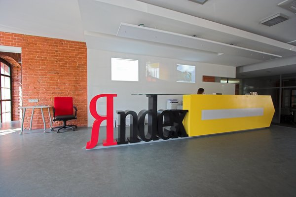 Школа вебмастеров от Яндекс