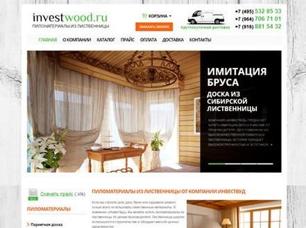 Компания «Инвествуд»