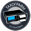 Тахоцентр РФ