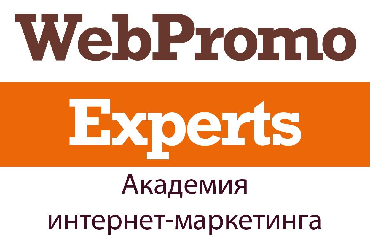 Бесплатная онлайн конференция «WebPromoExperts SEO Day»