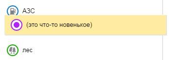 Конструктор Яндекс.Карт обновился