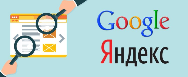 Сокращение доли Яндекса на рынке интернет-поиска