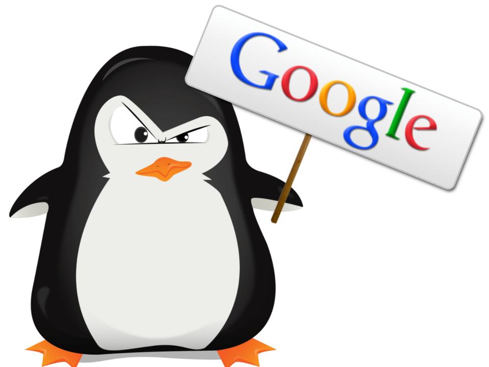 Новый алгоритм от Google: Penguin 4.0