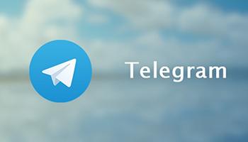 Ежедневно в Telegram регистрируются 700 тысяч пользователей