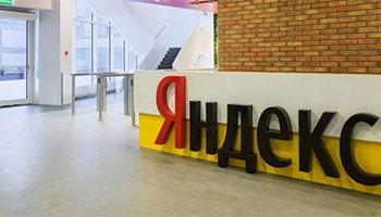 Яндекс планирует продвижение в регионы