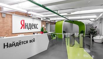 Технический сбой в работе Яндекса