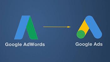 Новый бренд Google Ads
