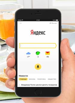 Яндекс изменил логику показа рекламных блоков