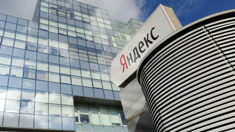 В «Яндексе» появился новый блок