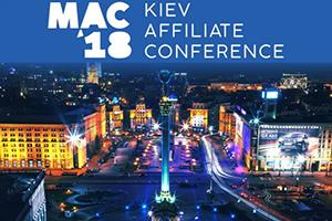 Итоги MAC-Kiev-2018