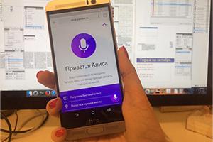 Алиса и рост дневной доли мобильного поиска