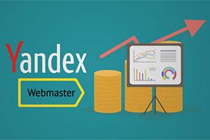 Рекомендованные запросы в Яндексе: обновление алгоритма