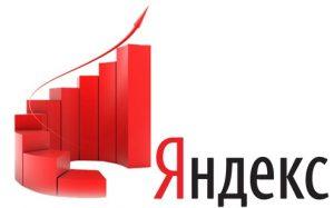 Яндекс: новые возможности продвижения