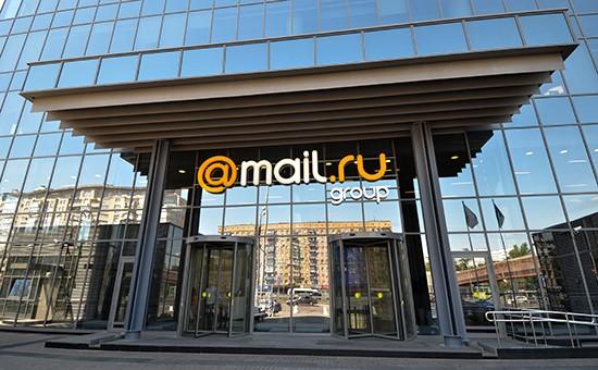 Темпы роста выручки Mail.Ru Group